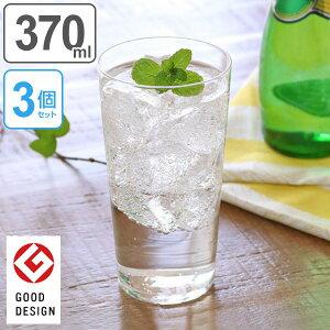 ガラス コップ タンブラー 薄氷うすらい 370ml 3個セット ( グラス ガラス食器 食器 ガラスコップ カップ 業務用 食洗機対応 )