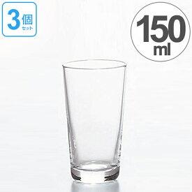 ガラス コップ 5タンブラー 生活定番 150ml 3個セット ( グラス ガラス食器 食器 ガラスコップ カップ 業務用 食洗機対応 )