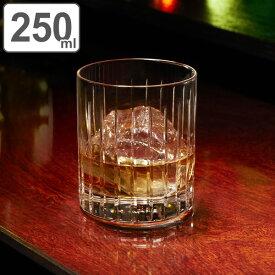 ロックグラス 250ml ニューラムダ グラス コップ 食器 ガラス 強化ガラス 日本製 ( 食洗機対応 オールドグラス ウイスキー ロック 8オンス オールドファッションドグラス ウィスキー ファインクリア HS )