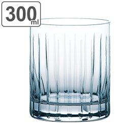 ロックグラス 300ml ニューラムダ グラス コップ 食器 ガラス 強化ガラス 日本製 ( 食洗機対応 オールドグラス ウイスキー ロック 10オンス オールドファッションドグラス ウィスキー ファインクリア HS )
