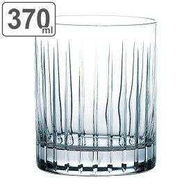 ロックグラス 370ml ニューラムダ グラス コップ 食器 ガラス 強化ガラス 日本製 ( 食洗機対応 オールドグラス ウイスキー ロック 12オンス ダブル オールドファッションドグラス ウィスキー ファインクリア HS )