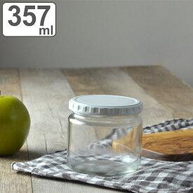 保存容器 ジャム瓶 360ml ガラス製 ( 保存ビン ガラス瓶 ガラス保存容器 キッチン用品 キッチン雑貨 ジャム壺 保存瓶 )