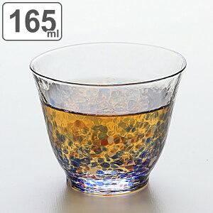 冷茶グラス 165ml 水の彩 空の彩 クリスタルガラス ファインクリスタル ガラス コップ 日本製 ( 食洗機対応 煎茶グラス 湯呑 ガラス製 冷茶コップ グラス 冷茶器 湯飲み 煎茶 ティーウェア 茶