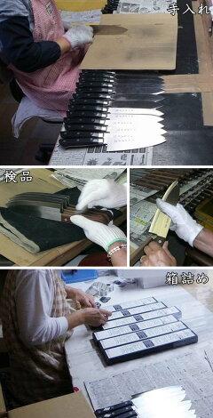 三徳包丁170mm鍛接ダマスカス鋼69層濃州正宗