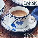 ダンスク DANSK コーヒーカップ&ソーサー 180ml チボリ 洋食器 ( 北欧 食器 オーブン対応 電子レンジ対応 食洗…