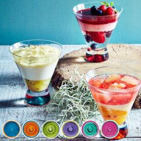 ダンスク DANSK スペクトラ カクテルグラス 洋食器 ( 皿 食器 器 グラス ガラス コップ タンブラー おしゃれ ガラスコップ ぐらす 業務用 来客用 おしゃれ 透明 )