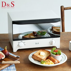 D&S オーブントースター DSOV-4051 ( 送料無料 トースター トースト パン焼き器 1200W 温度調節機能付き ハイパワー ミラー調 トレイ付き メッシュ網 パンくず受け皿付き キッチン家電 )