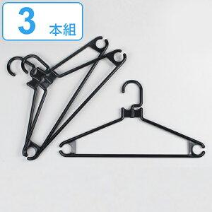 洗濯ハンガー 3本組 すっきりハンガー ハンガー ランドリーハンガー ( 収納 洗濯 スリム 物干し 吊りひも 紐かけ 3本 収納ハンガー クローゼット 回転フック シンプル 洗濯用品 収納用品 )