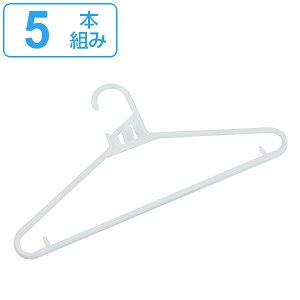 洗濯ハンガー クイックハンガー 5本組 アライール Arairu ( ハンガー 襟ぐり 伸びない 連結 洗濯 物干し 吊りひも 紐かけ 襟元 5本 可倒式 収納 収納ハンガー クローゼット )