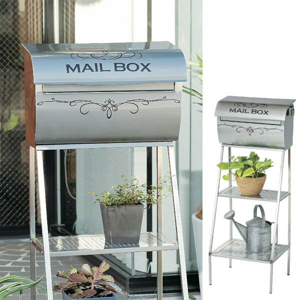 郵便ポスト ステンレス スタンドポスト ( 送料無料 ポスト 郵便受け メールボックス スタイリッシュ 鍵付 花台セトクラフト )