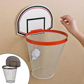 ゴミ箱 バスケット L ( ごみ箱 おしゃれ ダストボックス くずかご 屑入れ 小物 入れ 収納 おもちゃ 整理 壁掛け )