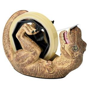 テープカッター 文房具 テープディスペンサー ティラノサウルス 恐竜 ( 文具 セロハンテープカッター セロハンテープ プレゼント ダイナソー おもしろ テープ台 テープ セロハンテープ 台
