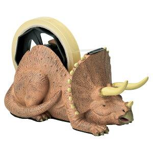 テープカッター 文房具 テープディスペンサー トリケラトプス 恐竜 ( 文具 セロハンテープカッター セロハンテープ プレゼント ダイナソー おもしろ テープ台 テープ セロハンテープ 台 グ