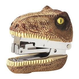 ステープラー 文房具 ヴェロキラプトル 恐竜 ステーショナリー ( 文具 雑貨 インテリア プレゼント ダイナソー おもしろ グッズ かっこいい デスク用品 恐竜グッズ )