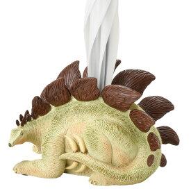 傘立て ステゴサウルス 恐竜 3本 ( 送料無料 傘たて 傘立 カサ立て アンブレラスタンド スタンド かさたて 庭 玄関 エクステリア 収納 玄関収納 オーナメント ガーデン リアル 雑貨 ダイナソー かっこいい スリム )