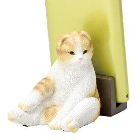 スマホスタンド スマートフォンスタンド スコ茶 ミニ スコティッシュフォールド ネコ 茶 ( スマホ 携帯 スマホ置き 携帯スタンド 卓上 スマホ立て レシピ 動画 スコ座り iPhone アイフォーン アンドロイド android 猫 ねこ )