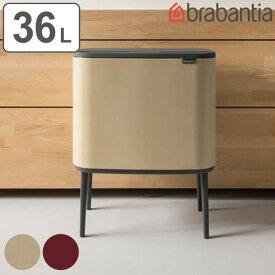 brabantia ブラバンシア ゴミ箱 Boタッチビン Luxury Collection 36L ( 送料無料 ごみ箱 フタ付き ダストボックス 分別 ごみばこ スリム 角型 おしゃれ プッシュ式 脚付き ダストBOX )