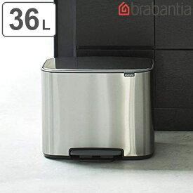 brabantia ゴミ箱 Boペダルビン FFPマット 36L ダストボックス ブラバンシア ( 送料無料 ごみ箱 フタ付き ダストボックス 分別 ごみばこ スリム 角型 おしゃれ ペダル 式 ダストBOX 約 35 l リットル ステンレス 製 )