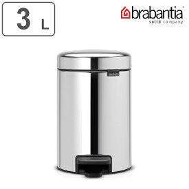 brabantia ブラバンシア ゴミ箱 ペダルビン NEWICON 3L クローム ステンレス ( 送料無料 ごみ箱 キッチン ダストボックス ペダル付き ふた付き 袋 見えない コンパクト ステンレス おしゃれ 3 リットル ごみばこ フタ付き )