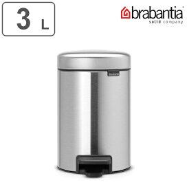 brabantia ブラバンシア ゴミ箱 ペダルビン NEWICON 3L FPPマット ステンレス ( 送料無料 ごみ箱 キッチン ダストボックス ペダル付き ふた付き 袋 見えない コンパクト おしゃれ 3 リットル ごみばこ フタ付き )
