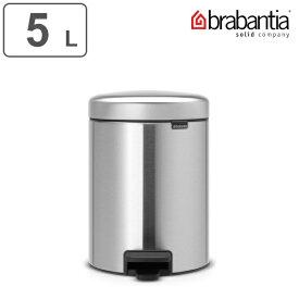 brabantia ブラバンシア ゴミ箱 ペダルビン NEWICON 5L FPPマット ステンレス ( 送料無料 ごみ箱 キッチン ダストボックス ペダル付き ふた付き 袋 見えない コンパクト おしゃれ 5 リットル ごみばこ フタ付き )
