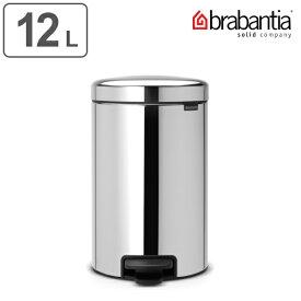brabantia ブラバンシア ゴミ箱 ペダルビン NEWICON 12L クローム ステンレス ( 送料無料 ごみ箱 キッチン ダストボックス ペダル付き ふた付き 袋 見えない コンパクト ステンレス おしゃれ 12 リットル ごみばこ フタ付き )