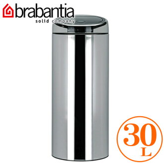 Brabantia Touch Bin Chroom.Dust Box Brabantia Brabantia Touch Bin 30l Chrome Recycle Bin Rubbish Bin Dust Box Wastebasket