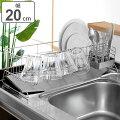 シンクに水が自然に流れて、おしゃれな食器水切りかごのおすすめを教えてください。