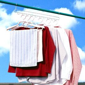 洗濯ハンガー ハンガーホルダー ステンレスフック10連ハンガー ( ステンレス 洗濯用品 物干しハンガー 物干し 部屋干し 室内干し 洗濯グッズ 片寄り )