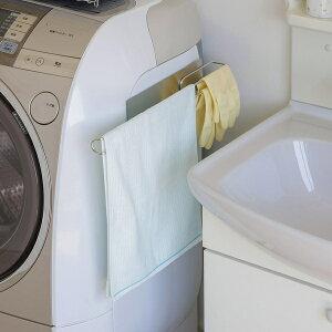 バスタオルハンガー ステンレス洗濯機ハンガー バスタオル バスマット ハンガー ( タオル掛け 洗濯機 マグネット 洗面所 タオル たおる 磁石 伸縮 バスタオル掛け 収納 磁着 おしゃれ シン