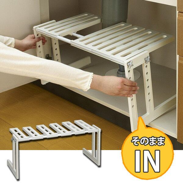 収納棚 シンク下フリーラック 1段 MT1-EX 組立式 ( 伸縮 整理棚 キッチン収納 キッチン 収納 ボックス フライパン 鍋 収納棚 シンク下 シンク上 収納ラック キッチンラック 組み立て式 )