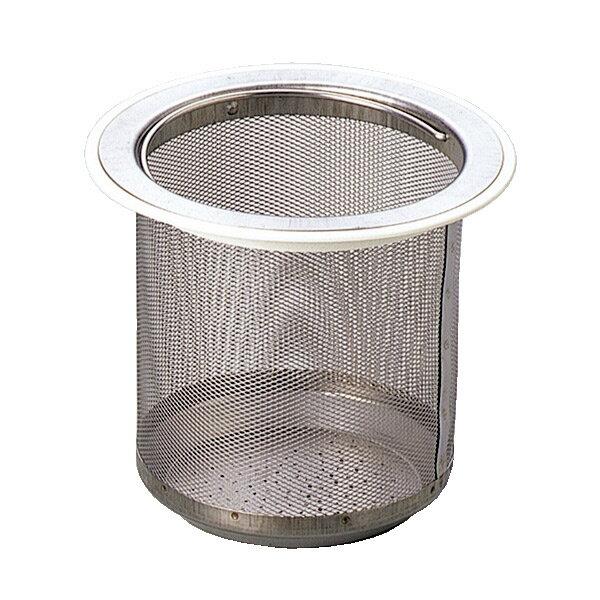 ゴミかご 流し用 排水口 ゴミ受け 直径135mm用 直径145mm用 ステンレス製 ( ゴミカゴ 深型 シンク ゴミ箱 流し キッチン用品 ごみカゴ ごみ受け シンク用 流し台 キッチン 台所 排水口周り )