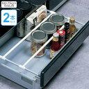 システムキッチン用 引き出し間仕切り棒 60cm 75cm  Soroelusmart ソロエルスマート ( キッチン 収納 シンク下 …