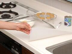 調理台マットシリコンマット60×60cmシリコン製フリーカット