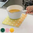 キッチントッププレート 鍋敷き 耐熱ガラス製 和柄 22.6×16.2cm ガラス まな板 ( 市松 鱗 麻の葉 コースター 耐熱プ…