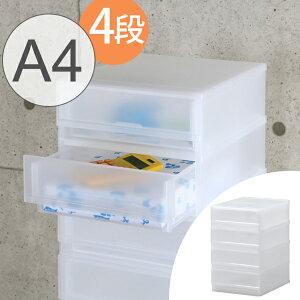 レターケース A4 幅28×奥行36×高さ44cm 4段 収納ケース 引き出し ( A4サイズ 書類ケース 書類 収納 プラスチック クリアファイル 収納ボックス デスク下 デスク下収納 完成品 日本製 )