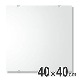 ミラー 鏡 高さ40cm 防湿鏡 ウォールミラー 壁掛け 日本製 洗面所 ( 送料無料 防湿 かがみ カガミ 壁掛けミラー 壁掛け鏡 正方形 吊り下げ 洗面台 トイレ インテリア )