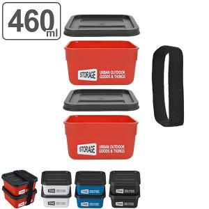 お弁当箱 シール容器 日本製 STORAGE コンテナBOX S 2個入 バンド付き ( 食洗機対応 弁当箱 保存容器 シール蓋 ランチボックス )