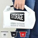 ランチバッグ 保冷 TLバッグ STORAGE ( 送料無料 保冷バッグ お弁当グッズ お弁当袋 大きめ お弁当箱入れ 保冷グッズ お弁当バッグ お弁当包み )