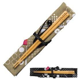 箸&箸袋セット isso ecco イッソ・エッコ たべもの 18cm ( 木製箸 お弁当用 弁当用箸 ランチグッズ おはし ケース付 )