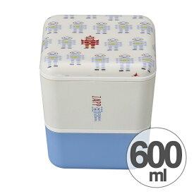 お弁当箱 2段 ZAPP スクエアネストランチ ロボット 600ml ( 送料無料 ランチボックス 食洗機対応 入れ子 二段 弁当箱 レンジ対応 キューブ型 和柄 手ぬぐい柄 大人かわいい 日本製 )