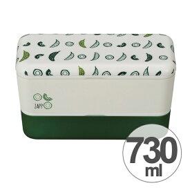 お弁当箱 2段 ZAPP 長角ネストランチ ゴーヤ 730ml ( 送料無料 ランチボックス 食洗機対応 入れ子 二段 弁当箱 レンジ対応 和柄 手ぬぐい柄 大人かわいい 日本製 )