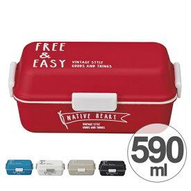 お弁当箱 長方形 2段 NATIVE HEART 長角MCランチ FREE&EASY 590ml ( 送料無料 ランチボックス 食洗機対応 シンプル 二段 弁当箱 レンジ対応 キューブ型 スタイリッシュ 大人 かっこいい )