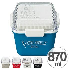 お弁当箱 2段 NATIVE HEART トールMCランチ 870ml FREE&EASY 保冷剤付 ( 送料無料 ランチボックス 食洗機対応 シンプル 二段 弁当箱 レンジ対応 キューブ型 正方形 スタイリッシュ 大人 かっこいい )