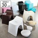 風呂椅子 洗面器 手桶 セット ヒューバス バススツール まとめ買い 3点セット 座面30cm ( 風呂イス 風呂いす せんめ…