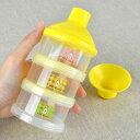 ミルクストック ミルクケース 80ml×3個 ( 粉ミルクケース ミルク容器 保存容器 ベビーグッズ ベビー用品 ミルク …