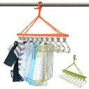 10連ハンガー 洗濯ハンガー ベビーハンガー 折り畳み ( 10連 ハンガー 洗濯用品 物干しハンガー 連結ハンガー 子…