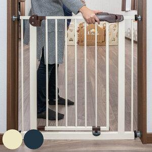 ベビーゲート 本体 突っ張り スチールゲート2 ( 送料無料 ベビーガード ワイド スチール製 ベビーゲイト ベビーフェンス ベビーゲイト 赤ちゃん ゲート セーフティグッズ )