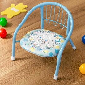 豆イス シナモロール ベビーチェア 静かな豆イス キャラクター ( 子供 イス 音 鳴らない 豆椅子 サンリオ パイプ椅子 子ども用 赤ちゃん 背もたれ 6ヶ月〜 )