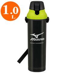 水筒ダイレクトボトル1.0Lミズノ